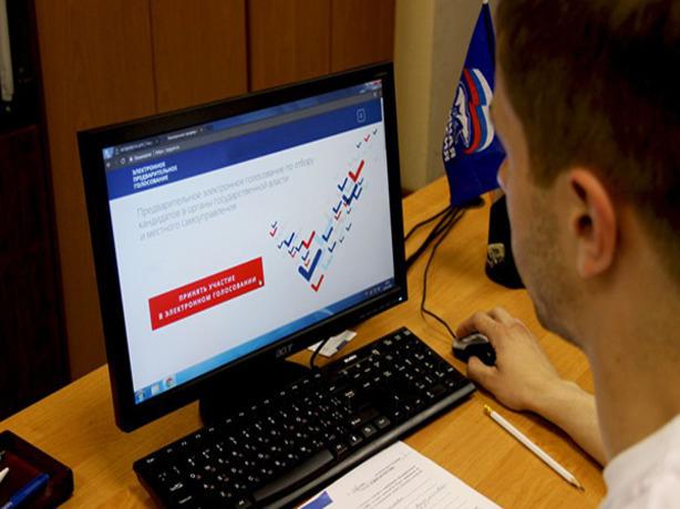 Ростовская область - лидер по активности в онлайн-голосовании на сайте «Единой России»