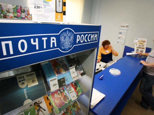 Плачевно закончилась важная работа для директора отделения Почты России в Ростовской области