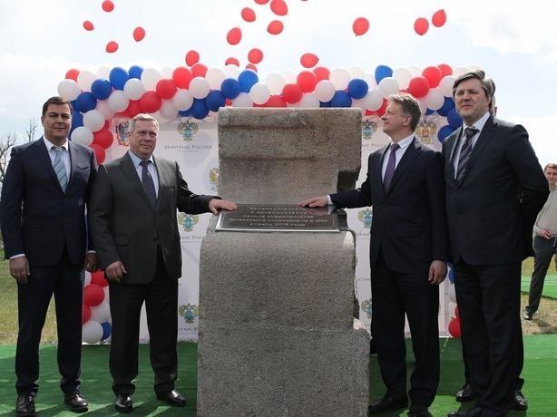 Под Ростовом стартовал масштабный проект на сумму более 22 млрд рублей