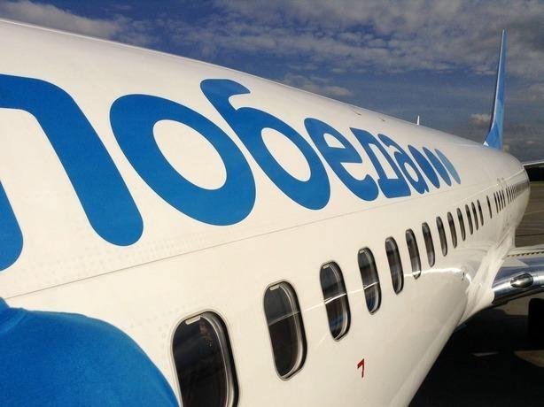 В солнечную Махачкалу из Ростова запускает рейсы авиакомпания «Победа»