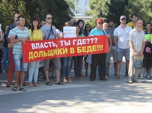 Обманутые дольщики в ужасе от вынесенного приговора для гендиректора ЖК «Европейский» в Ростове