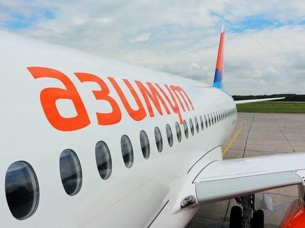 Ростовская авиакомпания «Азимут» купила восьмой пассажирский самолет SSJ100