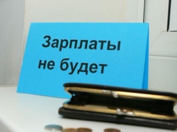 Полгода держал за рабов своих прилежных работников наглый директор в Ростове-на-Дону