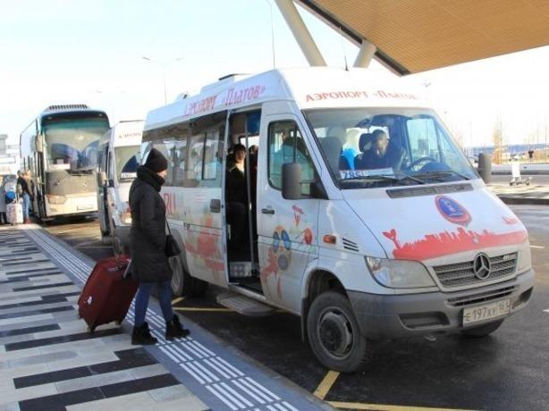 До аэропорта в Ростове-на-Дону пустили на рейс дополнительные маршрутки