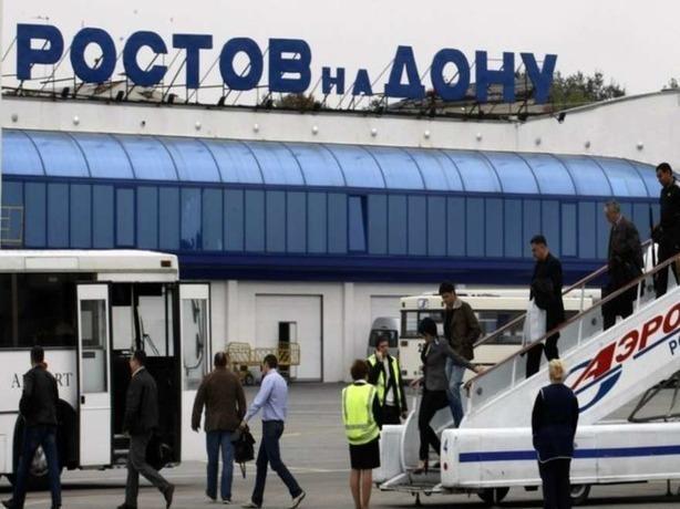 Старый аэропорт Ростова-на-Дону окончательно завершит свою работу 1 марта 2018 года