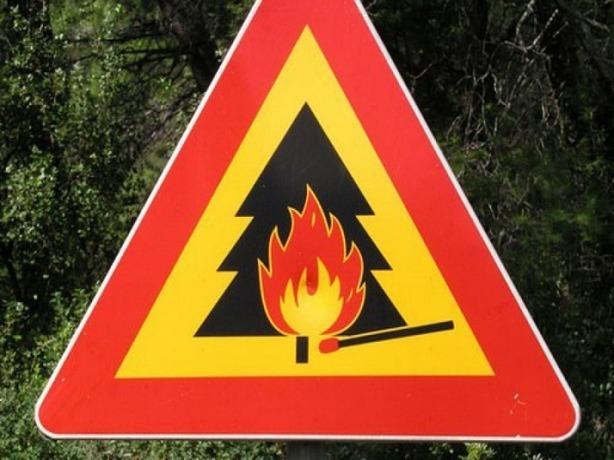 Управление по делам ГО и ЧС Ростова-на-Дону сообщило в высокой пожарной опасности