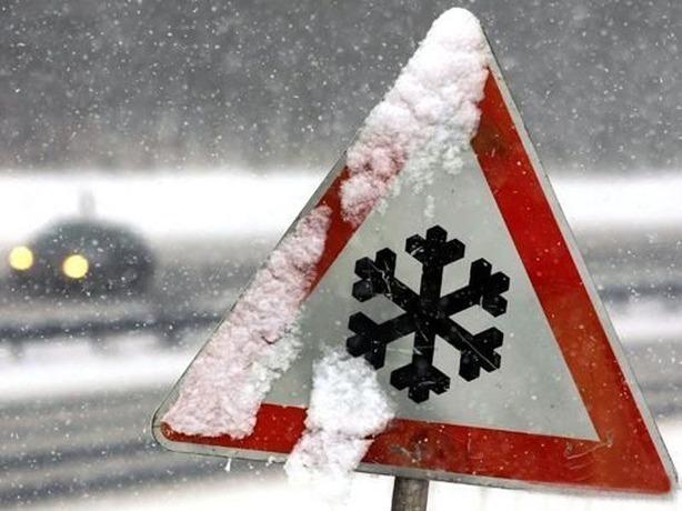 Управление по делам ГО и ЧС Ростовской области предупреждает об ухудшении погоды
