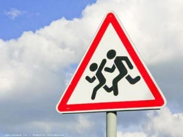 В Ростовской области 18-летний водитель отечественной «Лады» сбил 9-летнего ребенка