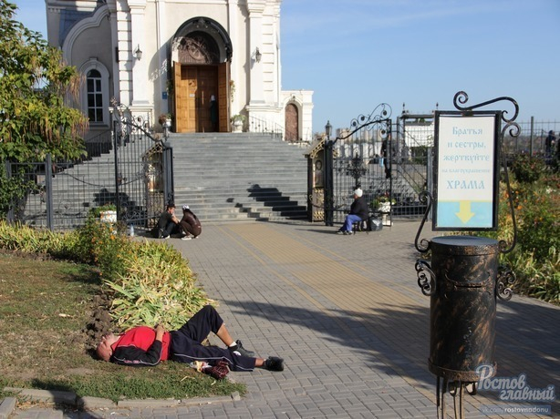 Асоциальные личности, просящие на пропитание в Ростове, шокируют приезжих и злят горожан