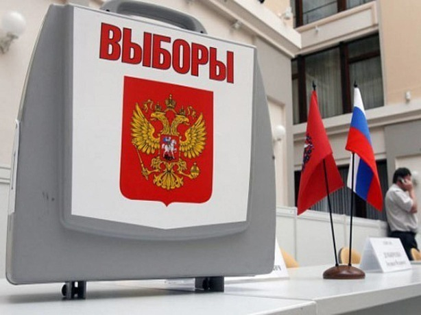 Избирательная комиссия: вРостовской области на15:00 явка составила 45,10%