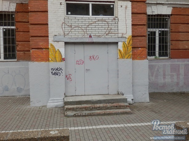 Жаркий спор возник среди жителей Ростова из-за закрашивания стены с военным граффити