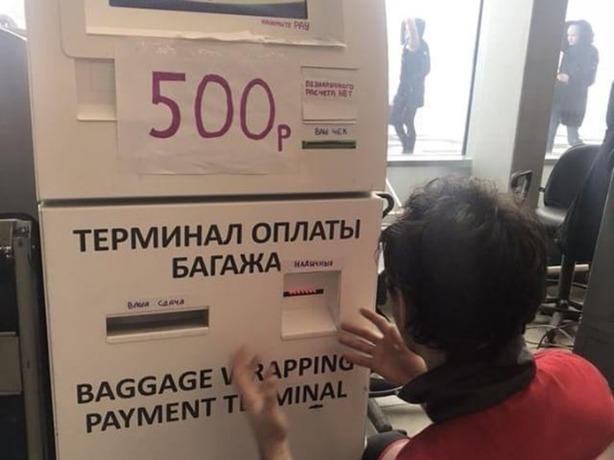 Ростовчанин пожаловался на странную и неудобную работу терминала багажа в аэропорту «Платов»