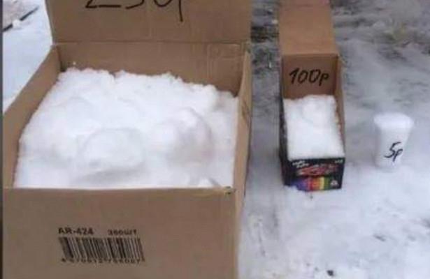 Деньги из воды: предприимчивый ростовчанин начал продавать снег