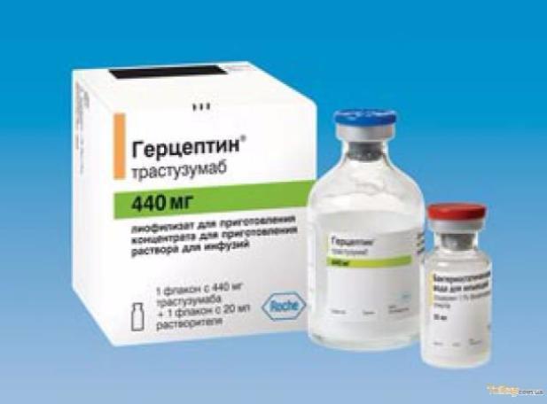 Вростовских аптеках отыскали поддельные препараты для лечения рака
