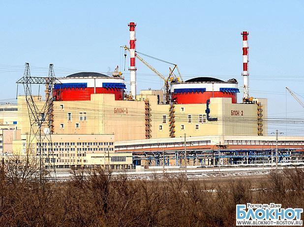 Энергоблок № 1 Ростовской АЭС снова включен в сеть