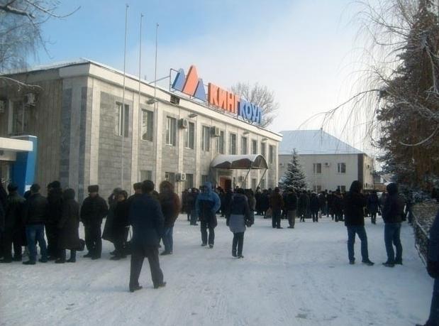 Палки вколеса: гуковским шахтёрам недали выехать в столицу России