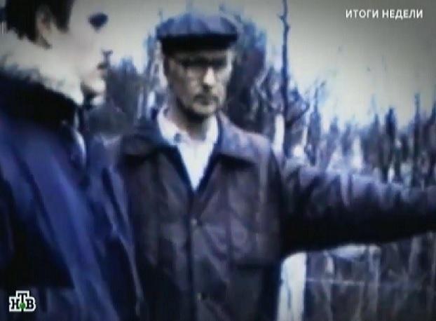 Сексологи пояснили каналу НТВ, что творилось в голове у ростовского маньяка Чикатило