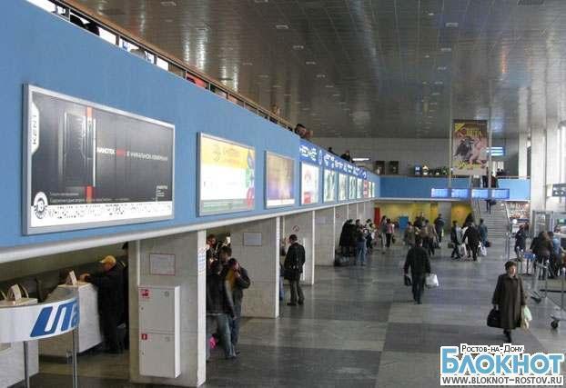 Авиакомпанию наказали на 100 тыс за нарушения в обслуживании пассажиров задержанного рейса из Ростова