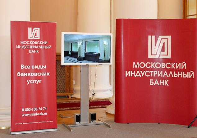 Наулице Борко неизвестные ограбили филиал «Московского Индустриального Банка»— Ограбление вРостове