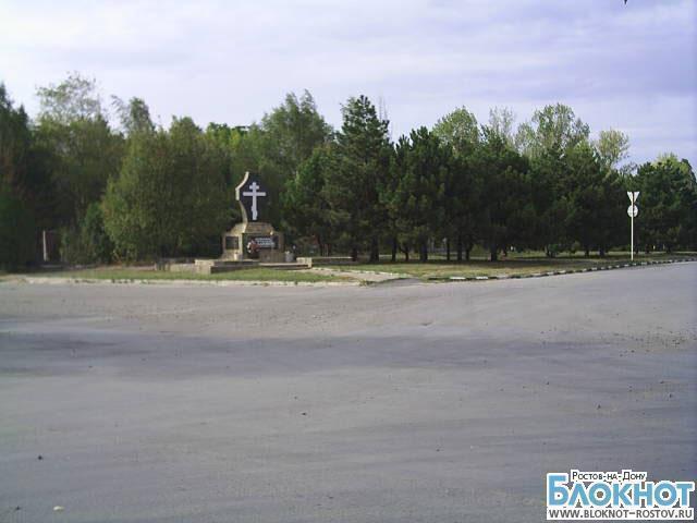 В Ростове-на-Дону появится новое кладбище