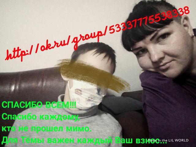 Ростовчанку подозревают в обмане благотворителей на 4 млн руб для «больного ребенка»