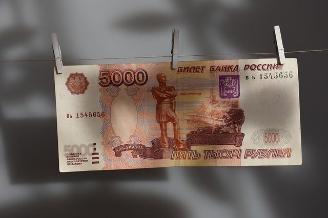 Двум жителям Ростова грозит срок за попытку расплатиться фальшивой купюрой
