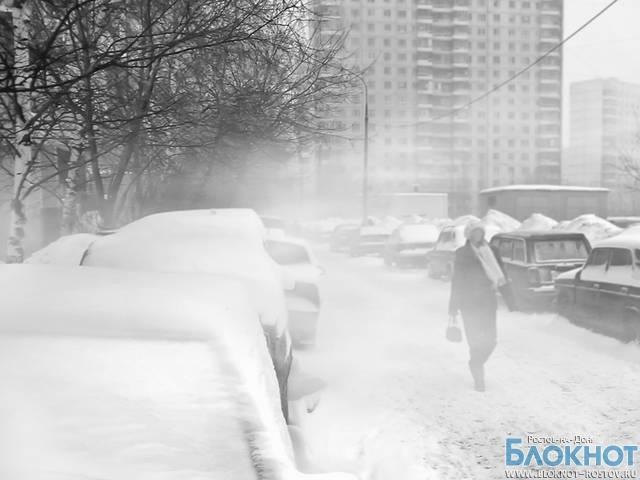 В Ростовской области ожидается ухудшение погоды: возможны снег, туман, гололед