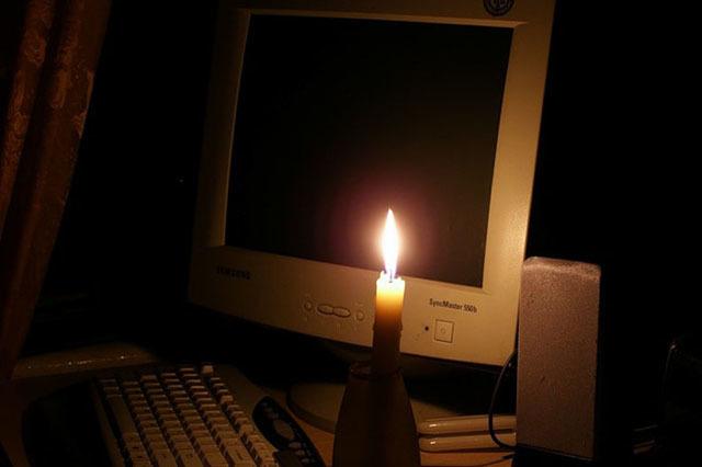 В Ростове-на-Дону отключат электричество