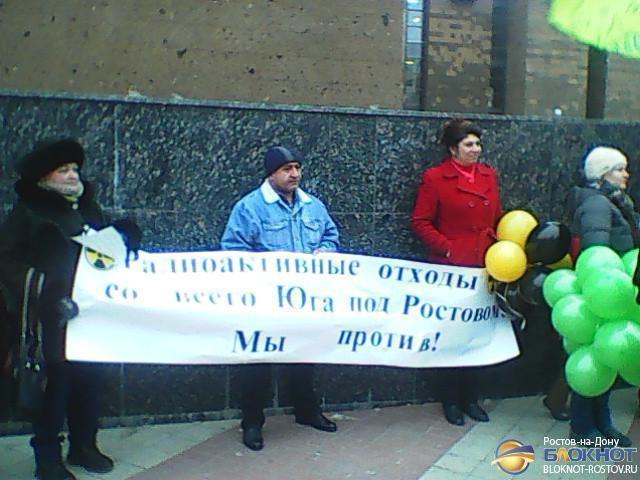 В донской столице прошел митинг против строительства под Ростовом хранилища радиоактивных отходов