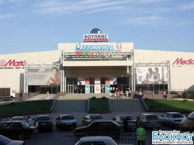 В Ростове охранник торгового центра «Горизонт» обокрал магазин одежды