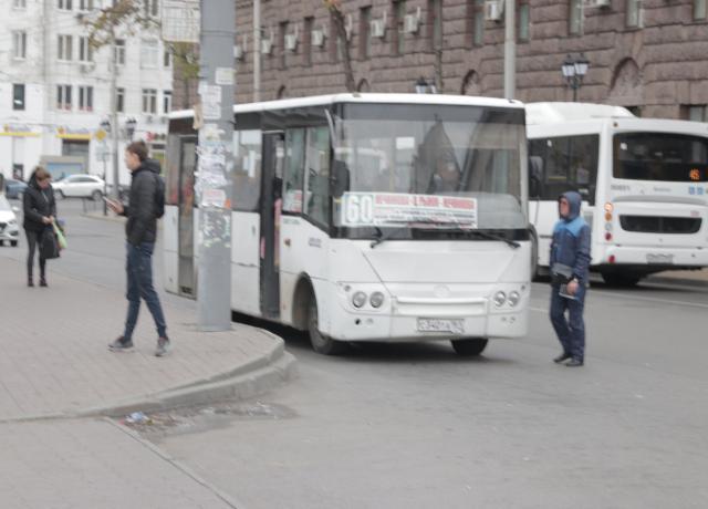 В Новочеркасске подорожает проезд на общественном транспорте
