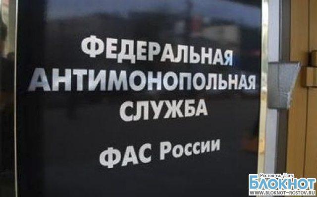 Ростовское УФАС возбудило дело в отношении управляющих компаний «Коммунальщик Дона» и «Филипп»