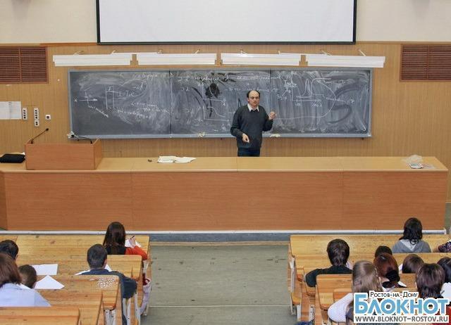 Рособрнадзор выявил в двух ростовских вузах нарушения требований образовательных стандартов