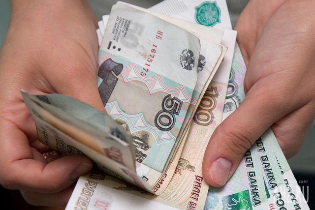 Ростовская область заняла 44 место в рейтинге регионов по заработной плате