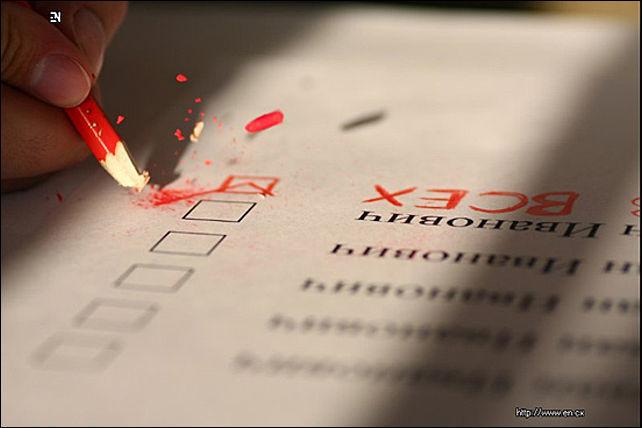 Графа «против всех» возвращается в бюллетени  для голосования
