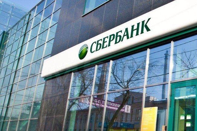 Сберегательный банк запустил логистический сервис для малого бизнеса Ростовской области