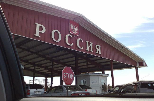 Около 5 тонн сала задержали донские таможенники награнице с Украинским государством