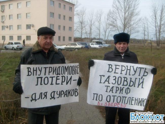 Жители Зверево снова выходят на пикет против завышенных тарифов