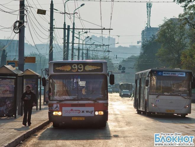 В Ростове утверждены новые маршруты общественного транспорта: полный список