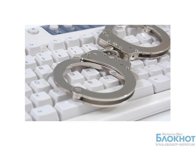 В Ростове студентку обвиняют в пропаганде терроризма и экстремизма в Интернете