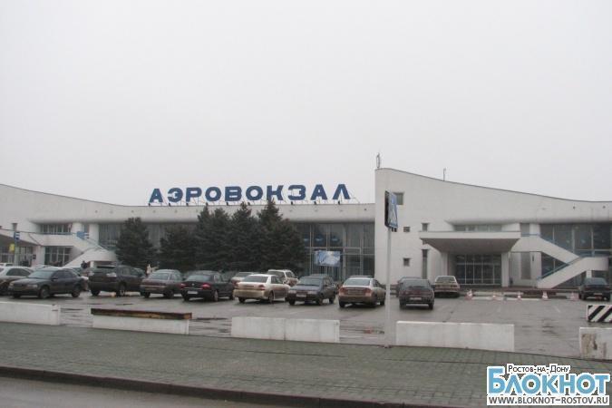 У пассажиров рейса из Таджикистана, прилетевших в Ростов, заподозрили холеру