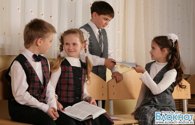 Более половины ростовских родителей проголосовали за введение обязательной школьной формы