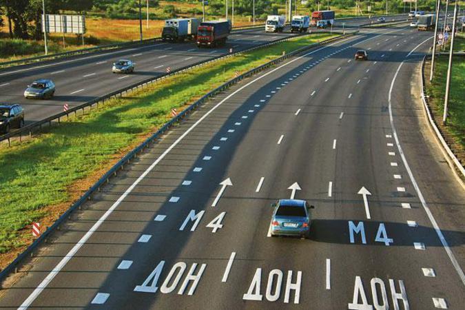 Участок дороги М-4 Дон станет платным