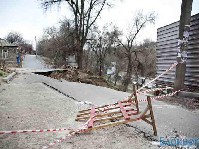 В Ростове жильцы дома, оказавшегося на грани разрушения, подали иск к чиновникам