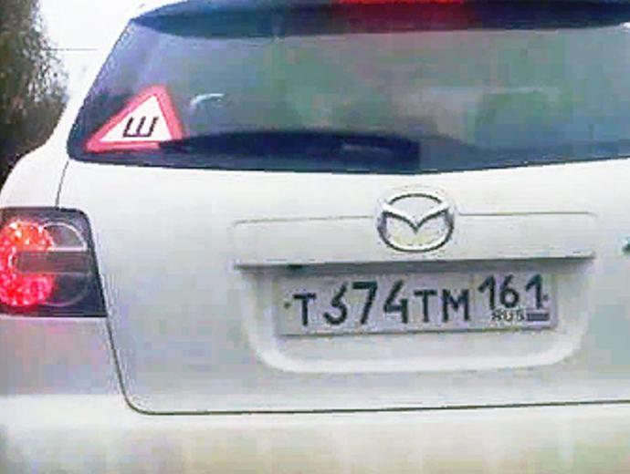 Штраф и лишение прав грозит ростовским автомобилистам за моду на закрашивание номеров