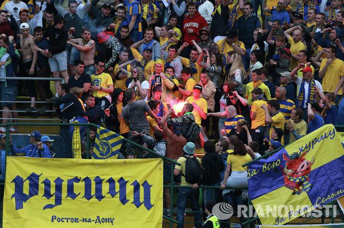 ФК «Ростов» оштрафован на 225 тыс за пиротехнику и поведение фанатов на финале Кубка России