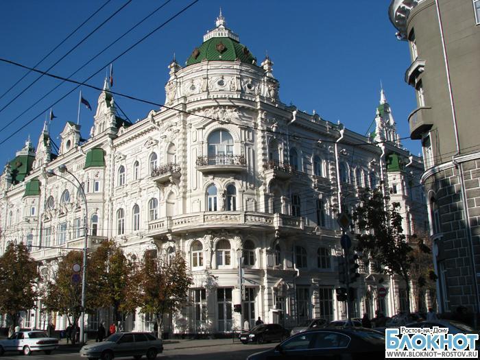 Мэр Ростова и его заместители опубликовали доходы за 2012 год