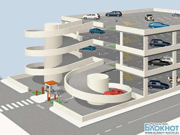 В Ростове построят 7-этажный паркинг на 400 машиномест