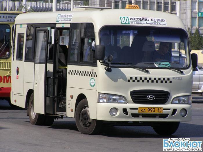 В Ростовской области начнут  следить за движением водителей маршруток