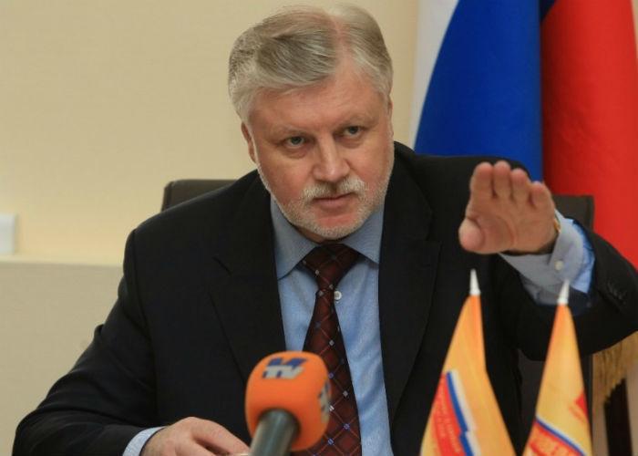 Уверенный рост рейтинга «Справедливой России» связан с технологическим и социальным фактором, - политолог